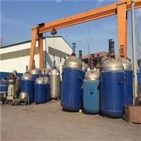 二手1-5吨化工反应釜回收报价