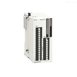 TM2DMM24DRF施耐德继电器输出16点I/O模块