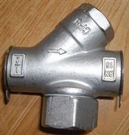 轩诚  ZMQSY气动疏水阀  自由浮球式疏水阀