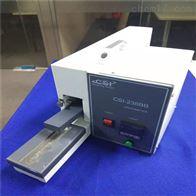 CW-123手动摩擦色牢度测试仪