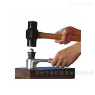 守真 锤击式布氏硬度计PHB-1型