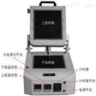 cw-321烫熨升华色牢度测试仪