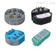 SBWSBW温度变送器模块上海自动化仪表三厂