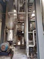 二手mvr蒸发器回收厂家 常年求购