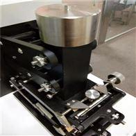 CW-45万能耐磨试验机