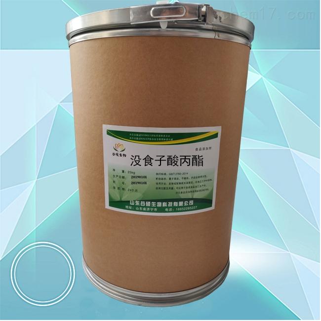 广东没食子酸丙酯生产厂家