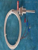 WZP2F-231上海自动化三厂WZP2F-231防腐热电阻