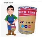 300℃有机硅防腐漆耐高温漆固化剂添加比例