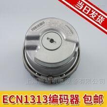 ERN1020海德汉旋转编码器带内置轴承ERN1020