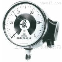 YXG-150-电接点压力表