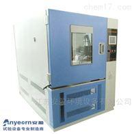 AY-WDGJS-100A高低温湿热环境试验箱
