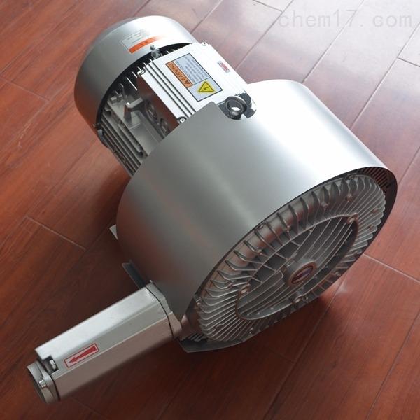 印刷防爆节能高压风机