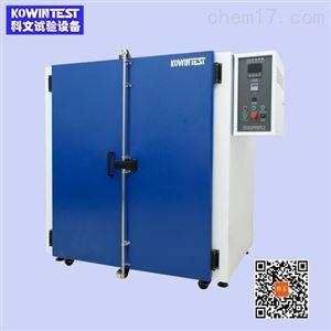 KW-MF-630高溫電阻爐