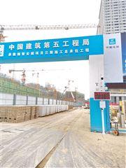 OSEN-YZ舟山市智慧工地扬尘实时监测设备选奥斯恩