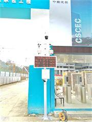 OSEN-6C深圳南山区工地扬尘监测闸机通道一站式安装