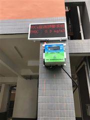 OSEN-TVOC排污企业挥发性有机物自动监测量程范围