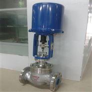 ZDLP调试视频 ZDLP-40C电动单座调节阀
