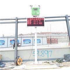 OSEN-6C番禺路建设工程扬尘监测仪包联网