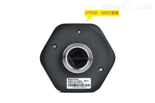 安道500万像素显微镜摄像头-VTD50