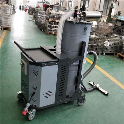 机械制造吸尘器