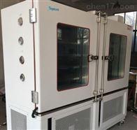 安盈仪器周期浸润试验箱