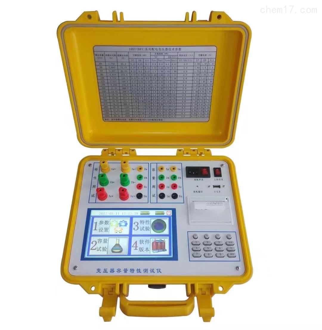 变压器容量测试仪打印