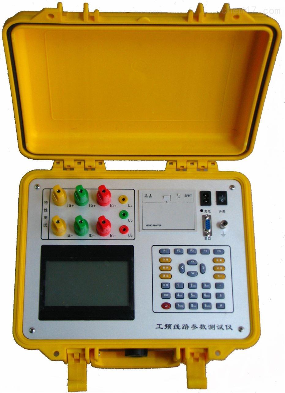 变压器容量特性空载负载检测仪