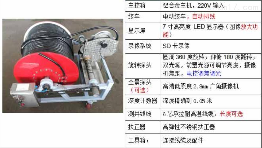 1000-3000米自动排线绞车