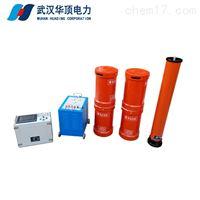 HDXZ-CVT检验用变频谐振升压装置