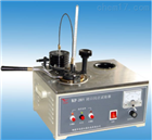 SYD-261型闭口闪点测定仪优惠