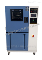 HUS--225塔蘭特防銹油脂濕熱試驗箱