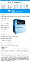 MY-CODF环保在线排污口COD分析仪