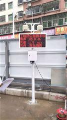 颗粒物PM2.5在线监测系统