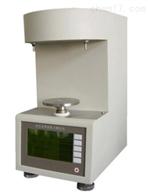 HSZL-1001全自动张力测定仪