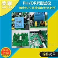 MY-PHG801无锡PH高温电极在线分析仪