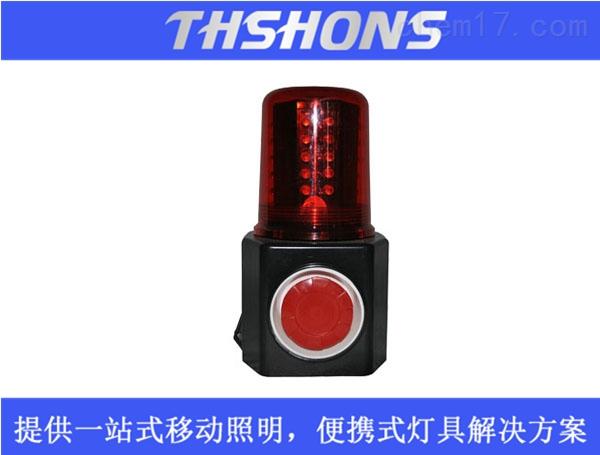 通明zw4305 声光报警器