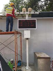 OSEN-YZ河源工地颗粒物在线监测系统出入口必装