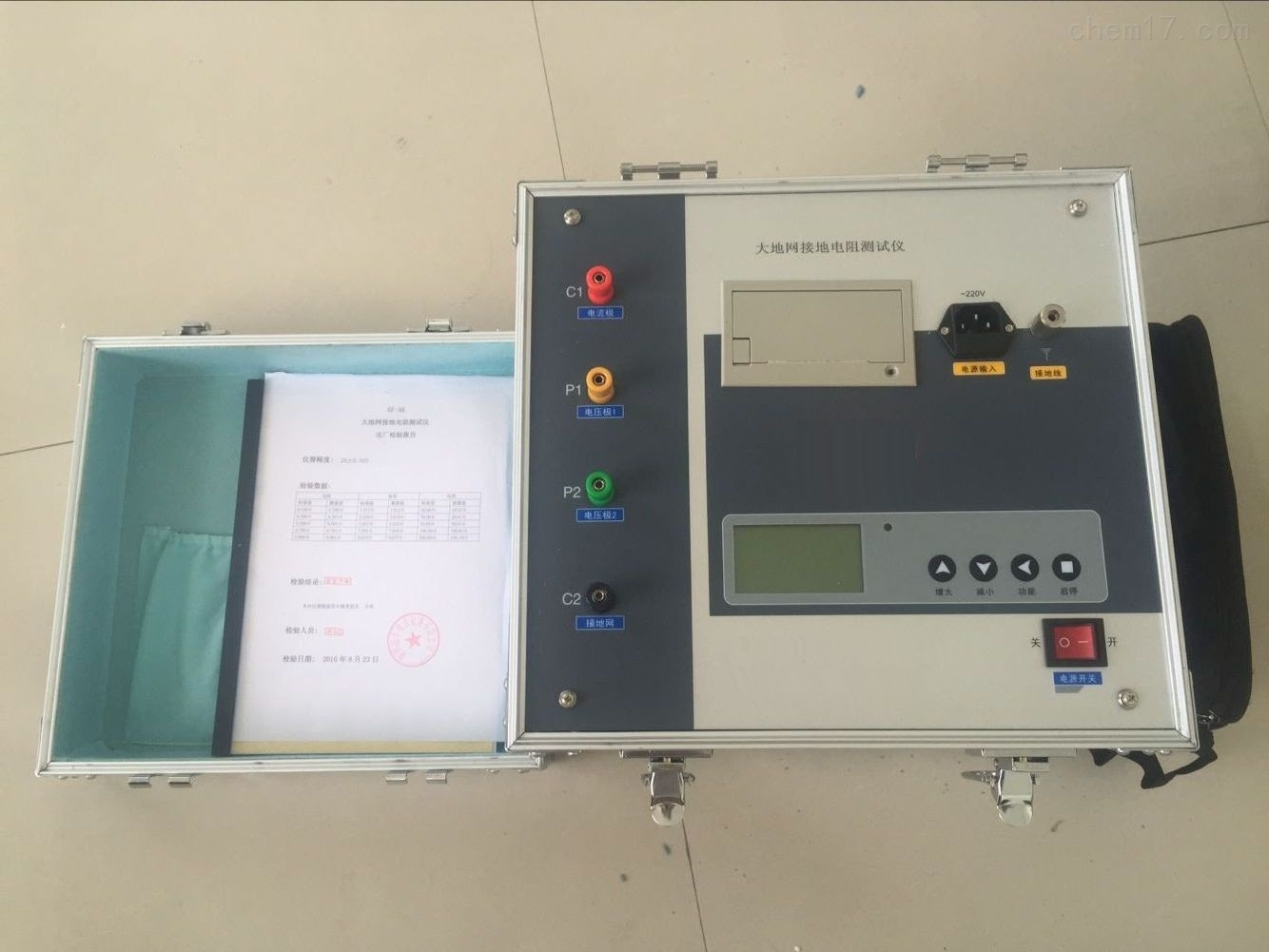 1000v-接地电阻测试仪