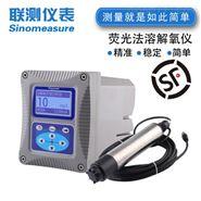 联测SIN-DO700荧光法溶氧仪
