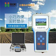HM-S土壤水分速测仪价格