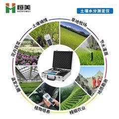 HM-WSYP恒美土壤温度水分盐分ph速测仪