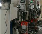 超声波热合阀口包装机干粉砂浆灌装机