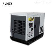 TO19000ETX户外施工16KW柴油发电机水冷