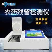 LD-NC06蔬菜检测仪器怎么用