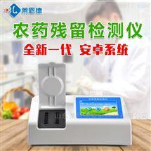 LD-NC24K联合控标型农药残留检测仪