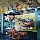 KUKA库卡机器人示教器维修