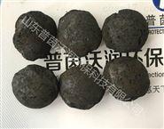 铁碳(铁碳滤料)