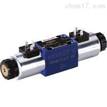 德国力士乐REXROTH电磁启动直动式方向滑阀