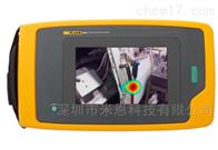 Fluke ii900福禄克 Fluke ii900工业声学成像仪