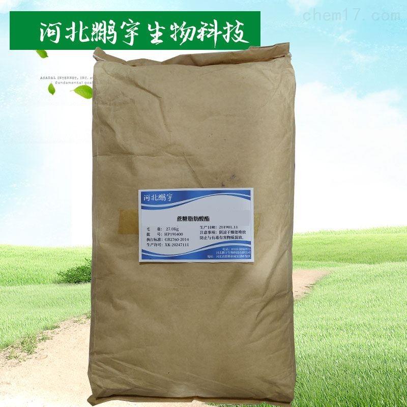 广东蔗糖脂肪酸酯生产厂家